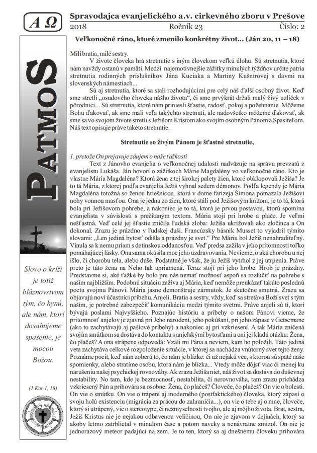 Patmos 2018-02
