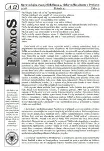 Patmos 2018-03