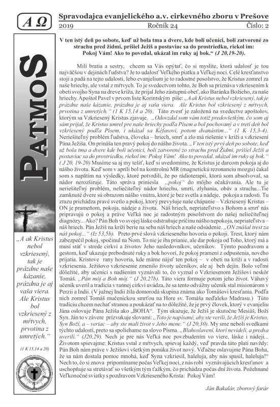 Patmos 2019-02