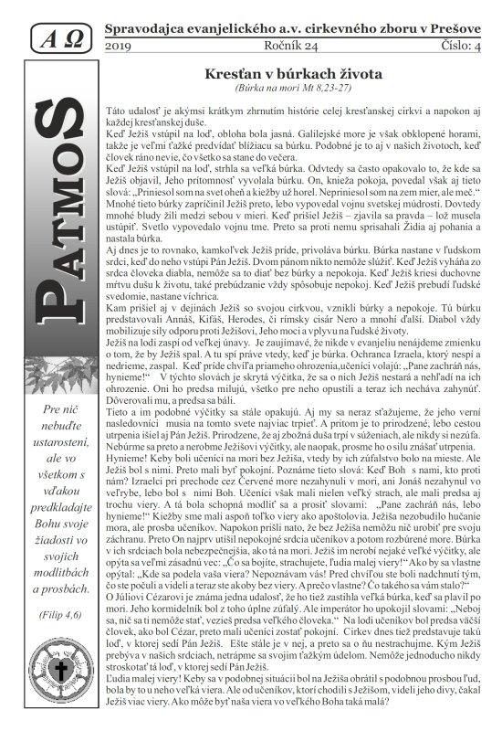 Patmos 2019-04